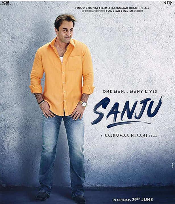 Sanju AMUL