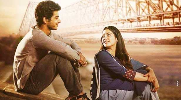 Dhahdak box-office