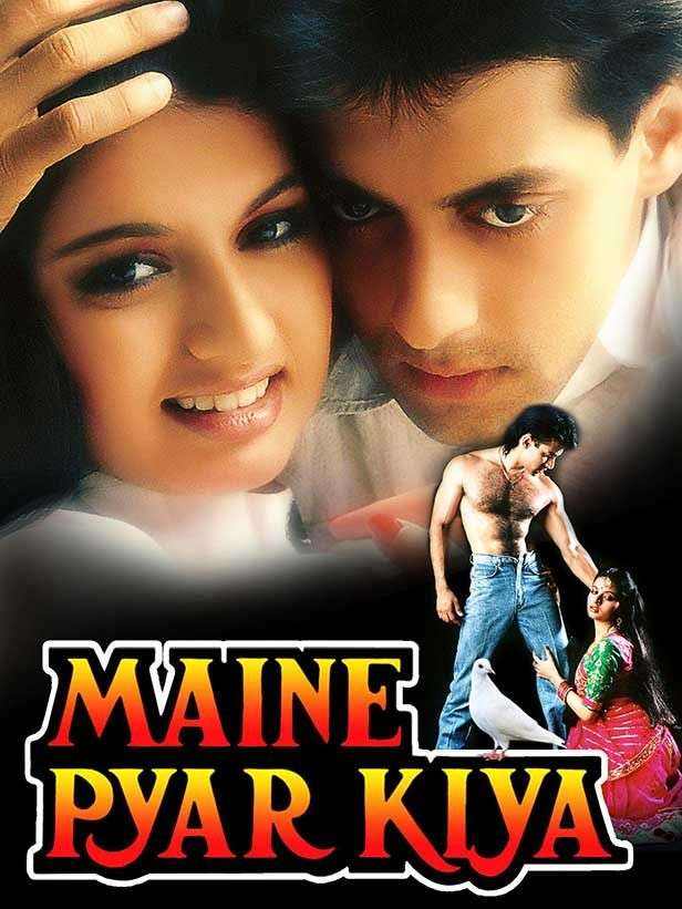 Filmfare, Hindi Superhit Movie