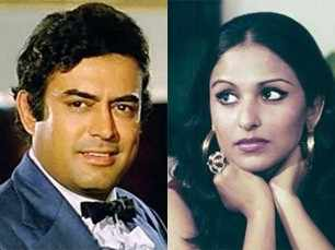 Anju Mahendroo talks about Sanjeev Kumar's illustrious journey