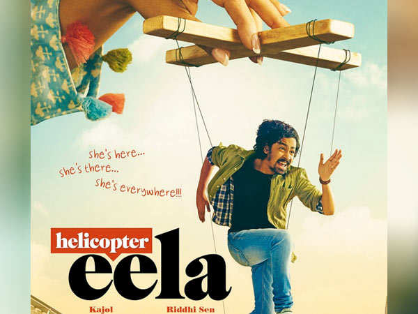 Ajay Devgn shares the first poster of Kajol's Helicopter Eela