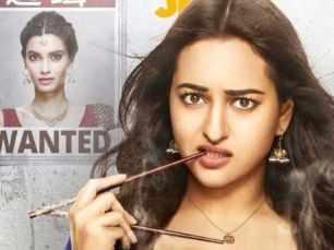Trailer review : Happy Phirr Bhag Jayegi