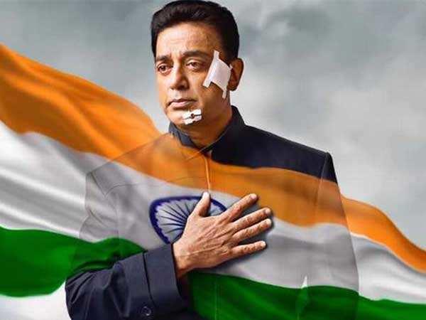 Kamal Haasan's Vishwaroopam 2 trailer to release online on June 11