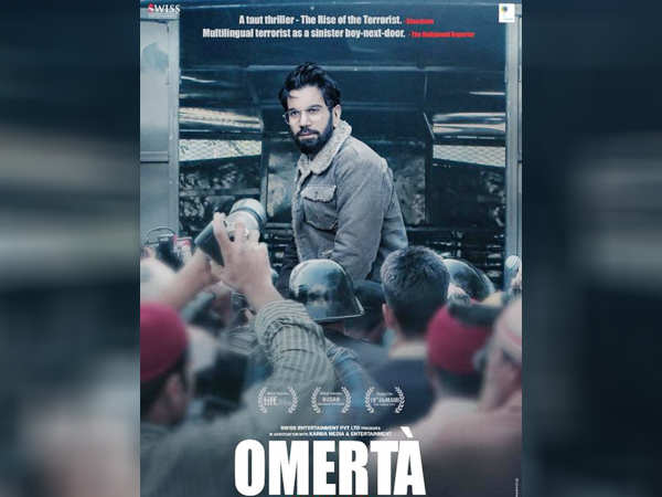 Out now! Rajkummar Rao's smirk in the new poster of Omerta will make you cringe