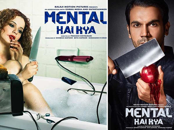 Rajkummar Rao and Kangana Ranaut prove they're every bit crazy in the third Mental Hai Kya poster