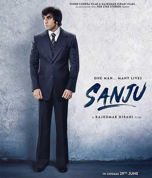 Dia Mirza Sanju