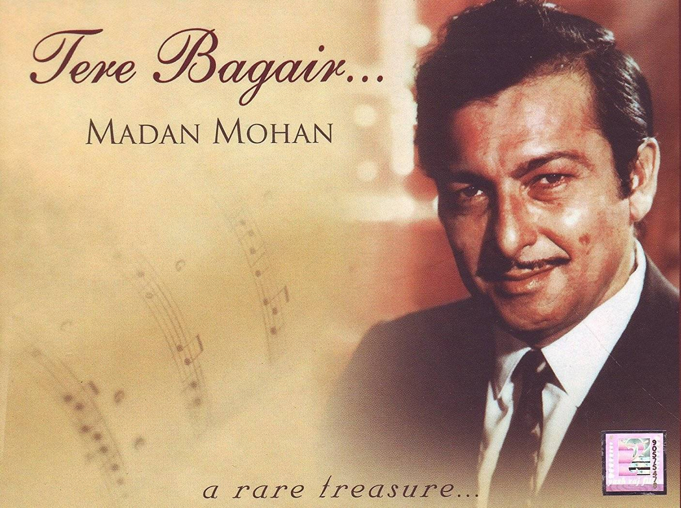 Sanjeev Kohli gets candid about his father the Late Madan Mohan