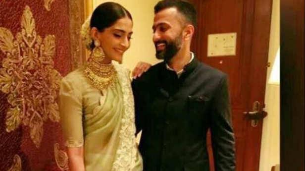 Sonam Anand Surprise