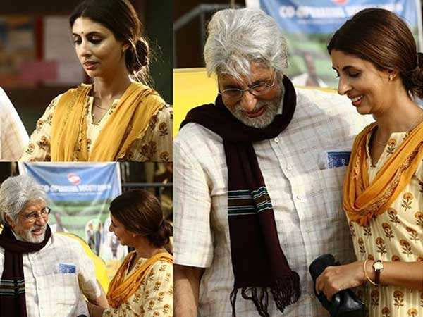 Amitabh Bachchan and Shweta Bachchan to come together in an ad film