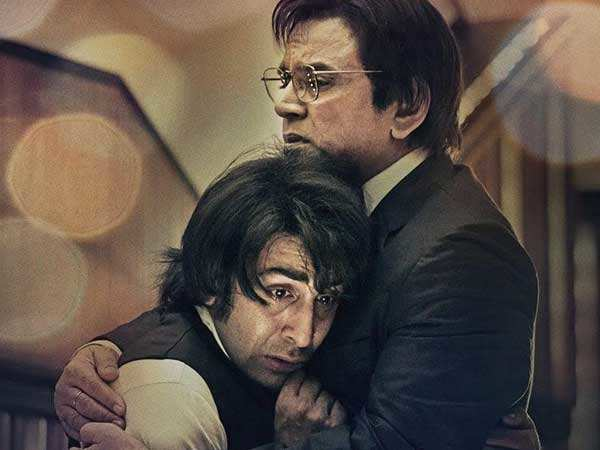 Paresh Rawal's first look as Sunil Dutt is out!