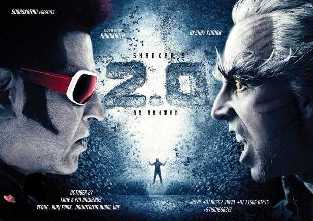 Akshay Kumar opens up on working with Rajnikanth in 2.0