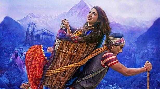 Sara Ali Khan shares a glimpse of her Kedarnath journey