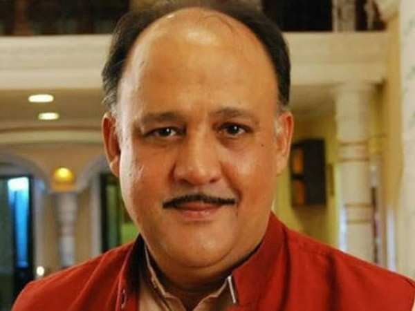 CINTAA expels Alok Nath from the association