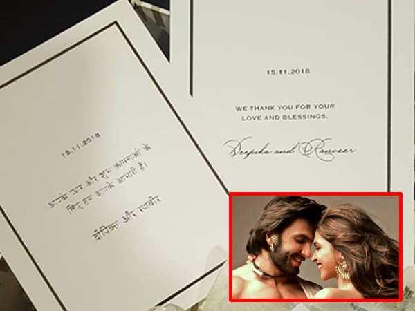 Inside Details from Ranveer Singh-Deepika Padukone's Sindhi wedding