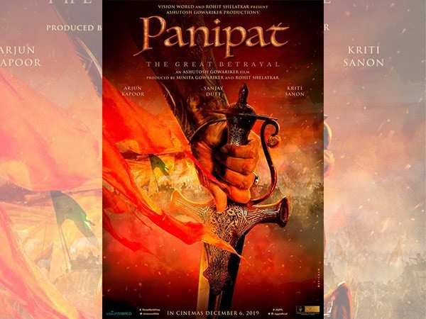 Panipat goes on floors today
