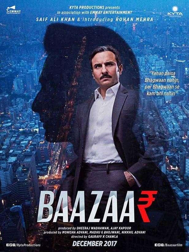 Baazaar