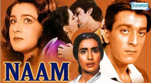 Seven Must Watch Mahesh Bhatt Films