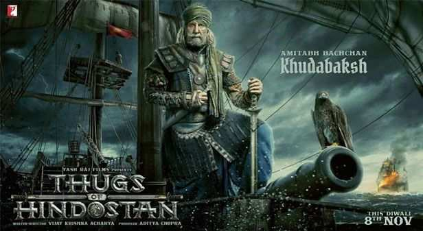 Thug of Hindostan is without a doubt one of the biggest films ever made in the history of Indian cinema. The amount of money and hardwork that is going into the making of the film seems unparalleled. Starring Amitabh Bachchan, Aamir Khan, Katrina Kaif and Fatima Sana Shaikh, the action adventure is set to release on November 8, 2018. After releasing the motion poster of Amitabh Bachchan, the makers have released Fatima Sana Shaikh's look from the film in yet another poster. Fatima's character is called Zafira, her character is fiery and fierce as she is seen aiming an arrow in the middle of a war like situation with a fort burning down around her in the latest motion poster. If you haven't seen it yet, check it out right here.   Produced by Yash Raj Films and directed by Vijay Krishna Acharya, the film has already created a big buzz among the audience. We are eager to watch this film, aren't you too?