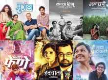 Nominations for the Jio Filmfare Awards (Marathi) 2018