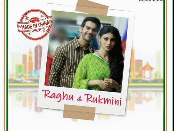 Rajkummar Rao and Mouni Roy's first look from the sets of Made in China