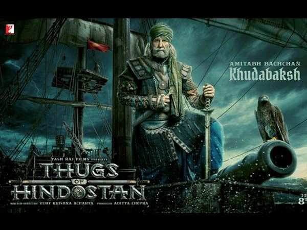 Here's Amitabh Bachchan's first look from Thugs of Hindostan