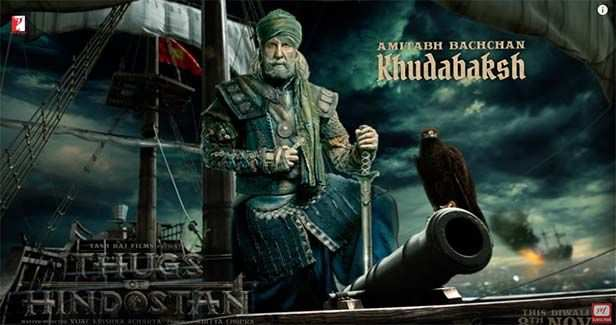 Yash Raj Films' Thugs Of Hindostan is undoubtedly one of the most awaited films of the year because it's bringing two legends of Indian cinema, Amitabh Bachchan and Aamir Khan together for the first time. Today, finally the makers of the mega-action adventure revealed the first look of Amitabh Bachchan and it will leave you spellbound. The iconic actor plays Khudabaksh - a battle-hardened warrior in the film. Khudabaksh is seen as a commander of a massive ship as he gets ready for a huge war in the motion poster. Thugs of Hindostan is the first Hindi film that uses the sea as the backdrop of its story with jaw-dropping action sequences and Khudabaksh seems to be the master of the sea, ready to charge.  Thugs of Hindostan also stars Katrina Kaif and Fatima Sana Shaikh in leading roles and is set to release on Diwali, November 8.