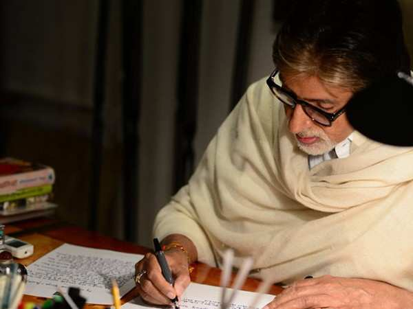 Amitabh Bachchan thanks his fans as his blog completes 11 years