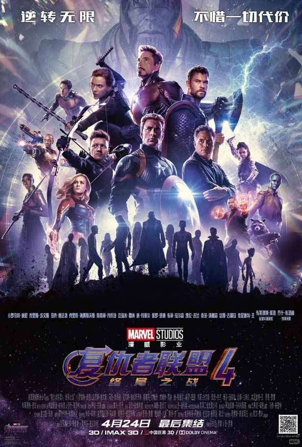 Avengers: Endgame is breaking records in India even before it's release