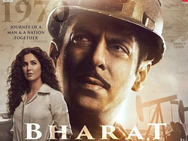 Bharat's latest poster has Katrina Kaif alongside Salman Khan