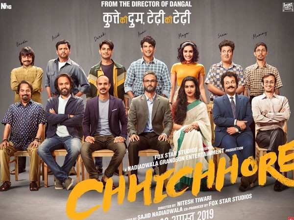 Check out this fun BTS video from the sets of Chhichhore