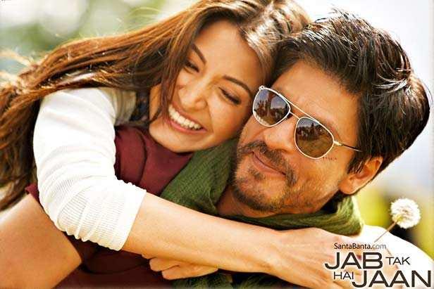 Highest grossing movies of Shah Rukh Khan