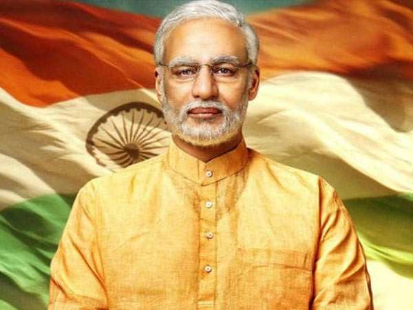 Check out the new release date of PM Narendra Modi's biopic