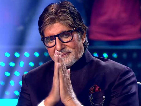 Amitabh Bachchan reveals details about his first job