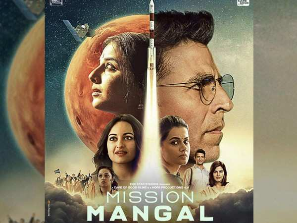 Akshay Kumar reveals the initial title chosen for Mission Mangal