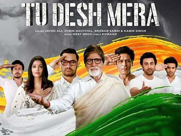 Shah Rukh Khan, Amitabh Bachchan's Tu Desh Mera teaser to release tomorrow