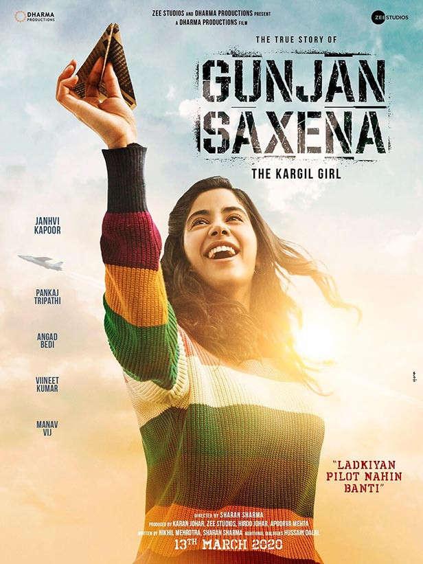 2020 movie releasing