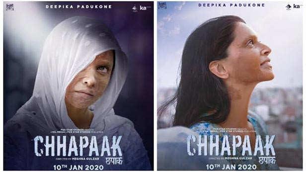 Deepika gelecek bollywood film 2020 chhapaak