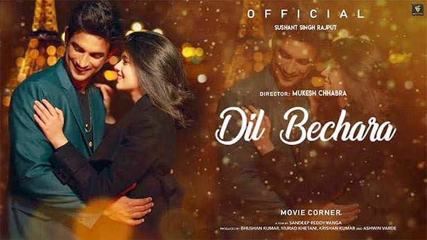 Dil Bechara Upcoming Bollywood Movies 2020