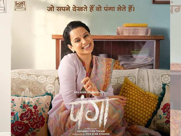 Kangana Ranaut to play a mother in Panga