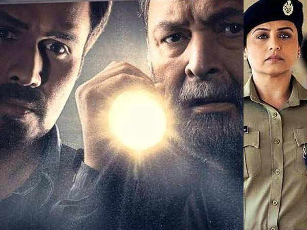 Here's how Mardaani 2 and The Body opened at the box-office