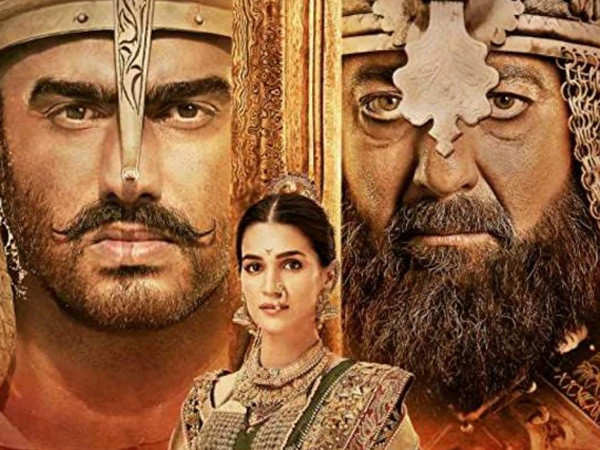 Panipat remains low at the box-office