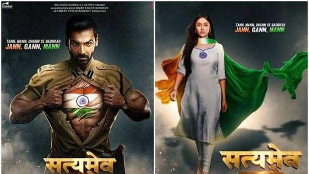Satyameva Jayate 2 Yaklaşan Bollywood Filmleri 2020