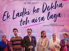 The cast of Ek Ladki Ko Dekha Toh Aisa Laga was unaware of this one thing