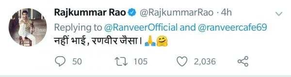Rajkummar Rao and Ranveer Singh can't stop praising each other