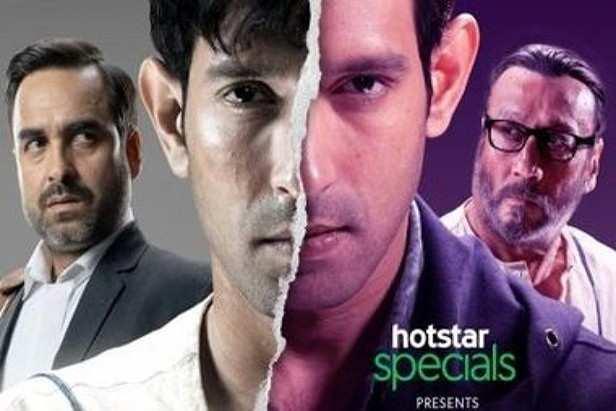 indian web series criminal justics
