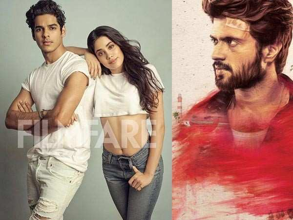 Janhvi Kapoor and Ishaan Khatter won't star in the Hindi remake of Dear Comrade