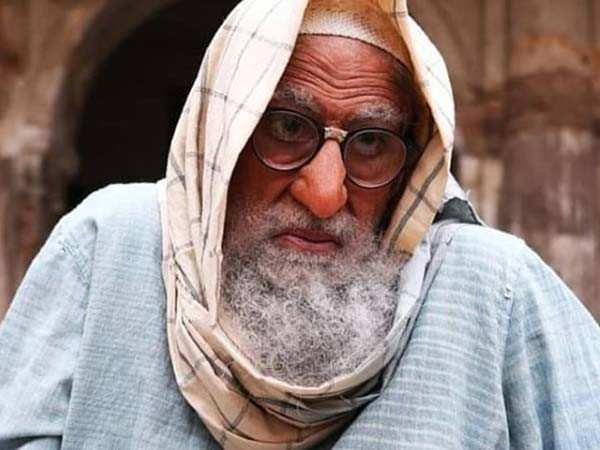 Amitabh Bachchan's first look from Gulabo Sitabo is spectacular