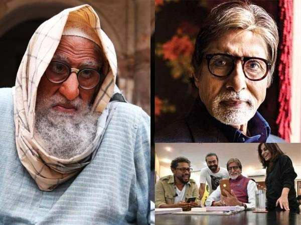 Amitabh Bachchan's look from Gulabo Sitabo gets leaked online