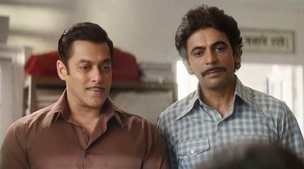Bharat Bharat Bharat
