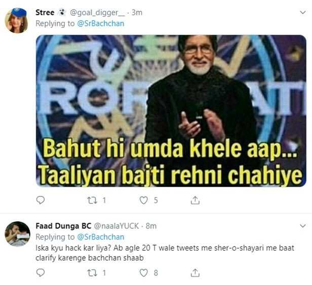 Here's how the internet reacted to Amitabh Bachchan's Twitter account hack